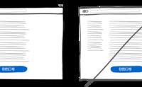 好的用户界面-界面设计的一些技巧